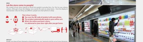 tesco Subway virtual store